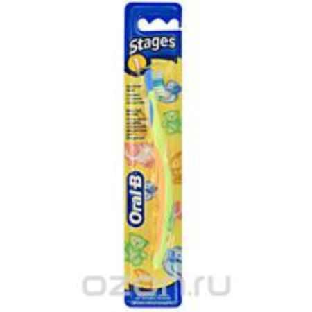 Купить Зубная щетка для младенцев