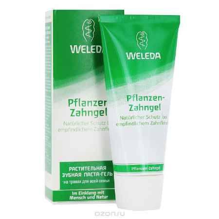 Купить Weleda Зубная паста-гель, растительная, на травах, для всей семьи, 75 мл