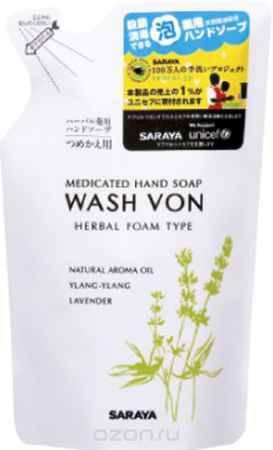 Купить Жидкое пенящееся мыло для рук Saraya