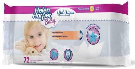 Купить HELEN HARPER Детские влажные салфетки 72 шт