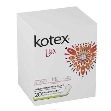 Купить Kotex Ежедневные прокладки