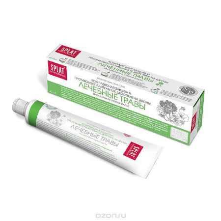 Купить Splat Professional Зубная паста