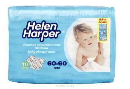 Купить Детские впитывающие пеленки Helen Harper (Хелен Харпер), 60 см х 60 см, 10 шт