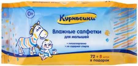 Купить Курносики Салфетки влажные для малышей 80 шт