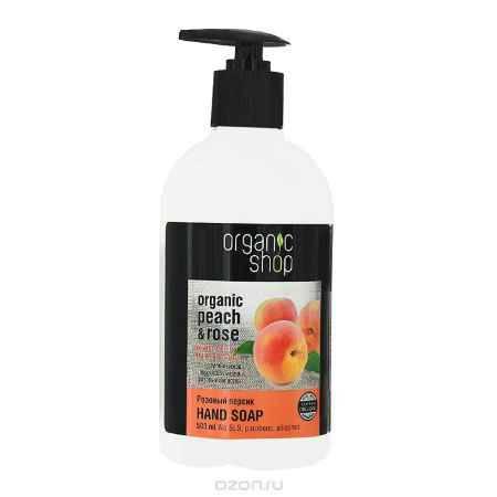 Купить Organic Shop Жидкое мыло для рук