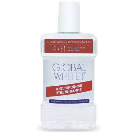 Купить Global White Отбеливающий ополаскиватель для полости рта с перборатом, 300 мл