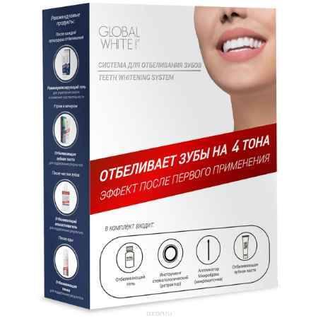 Купить Global White Система для интенсивного отбеливания зубов (отбеливающий гель 15мл + отбеливающая зубная паста 30 мл)