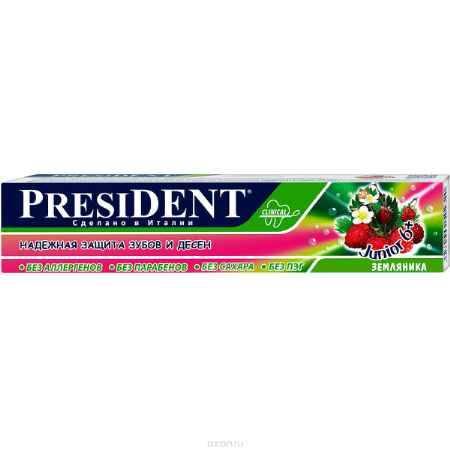 Купить President Детская зубная паста