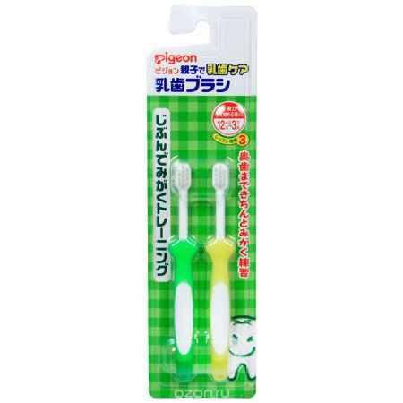 Купить Набор зубных щеток