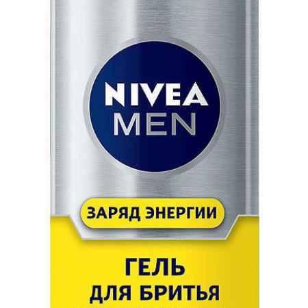Купить NIVEA MEN Гель для бритья