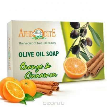 Купить Мыло оливковое с маслом апельсина и корицей Aphrodite, 100 г