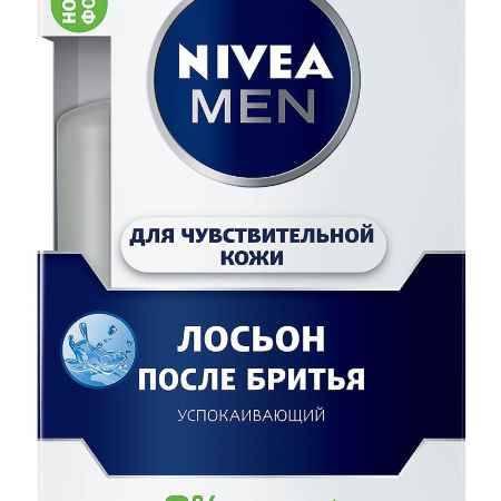 Купить NIVEA MEN Лосьон после бритья для чувствительной кожи, 100 мл