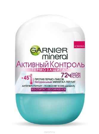 Купить Garnier Дезодорант шариковый