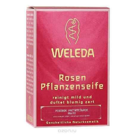 Купить Мыло растительное Weleda