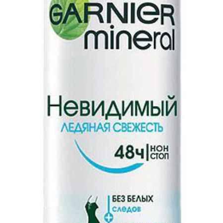 Купить Garnier Дезодорант-спрей