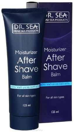 Купить Бальзам после бритья