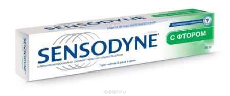 Купить Sensodyne Зубная паста с Фтором 50 мл