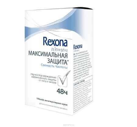 Купить Rexona Антиперспирант крем Свежесть чистоты 45 мл