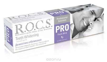 Купить R.O.C.S Зубная паста PRO Delicate White, Fresh Mint
