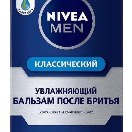 Купить NIVEA MEN Увлажняющий бальзам после бритья