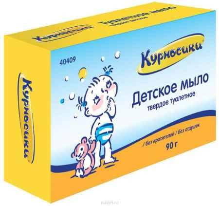 Купить Курносики Мыло Детское 90 г