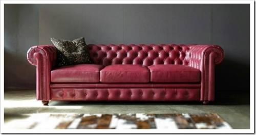 Вишневый диван