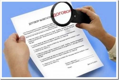 Что такое агентский договор?
