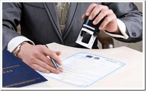 Сложности, которые могут возникнуть в процессе самостоятельной регистрации