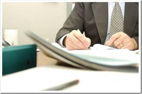Что в принципе необходимо для регистрации ООО