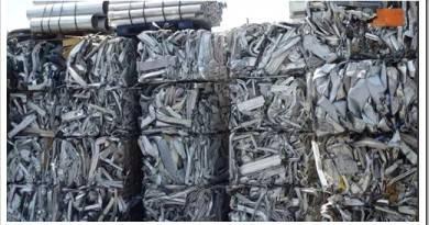 Что сдают сегодня в качестве алюминиевого лома?