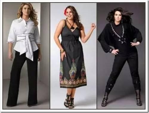Одежда Для Полных Женщин Тольятти
