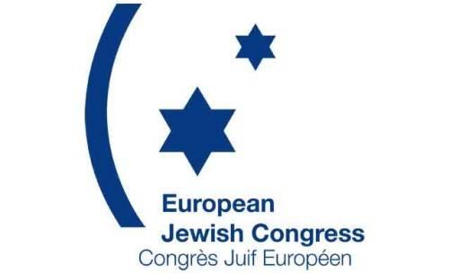европейский еврейский конгресс