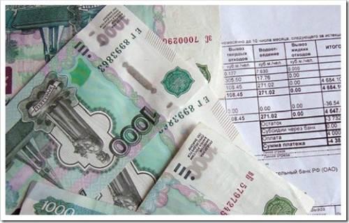 Субсидии для граждан РФ