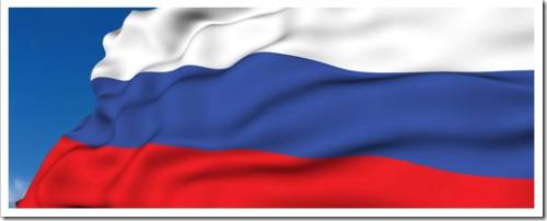 Процедура получения ВНЖ в России