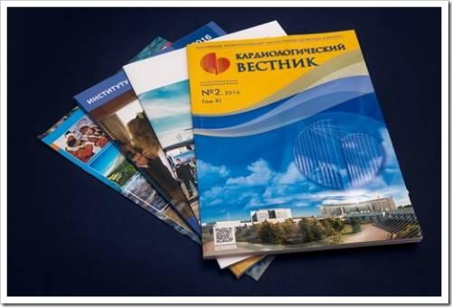 Методика подготовки журнала к печати