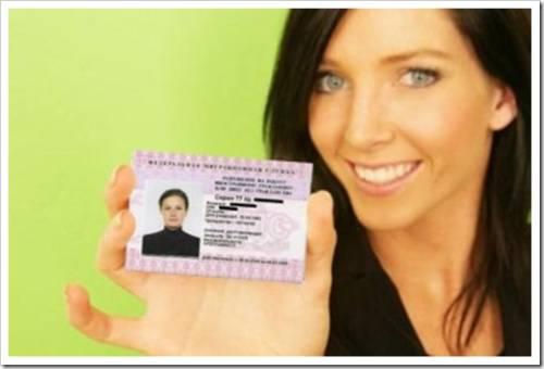 Как быстро будет выдано лицензия на работу?