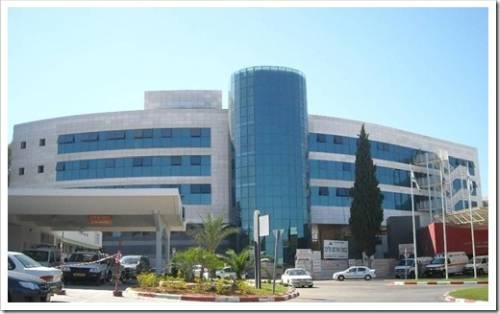 Клиники Израиля - преимущества
