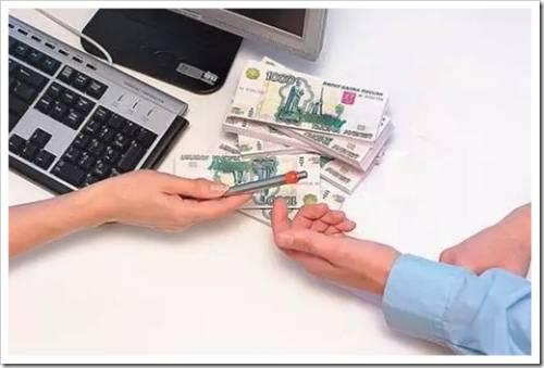 Отчётность в целях получения кредита
