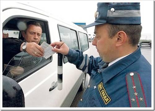 Услуги автомобильного юриста