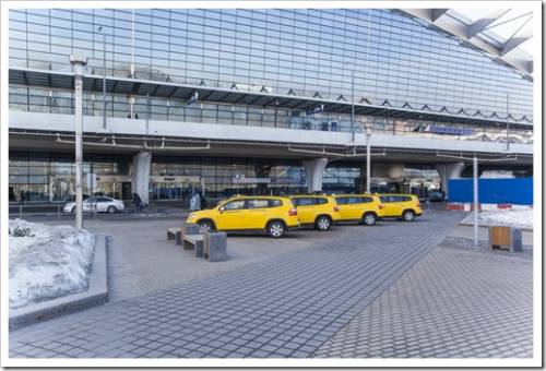 Такси в аэропорт Внуково