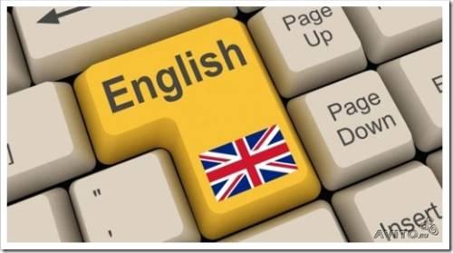 Рекомендации по обучению языку