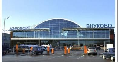 Такси из города Москва в аэропорт Внуково гарантирует быструю и дешевую доставку пассажира