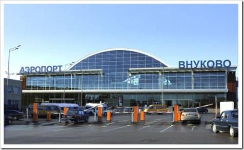 Такси из города Москва в аэропорт Внуково