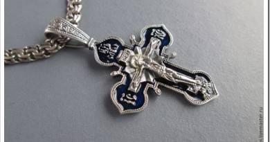 Нательный крест: когда носить и когда снимать?