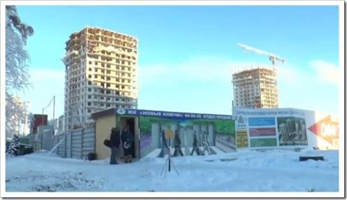 Почему всё больше людей задумываются о покупке недвижимости на севере?