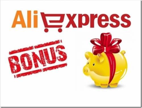 11.11 Aliexpress распродажа