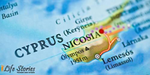 Как переехать жить на Кипр