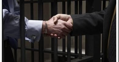 От сумы и тюрьмы не зарекайся!