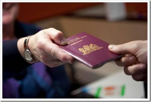 Оформить паспорт гражданина ЕС