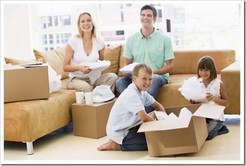 Молодая семья и помощь государства